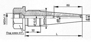 Гильза защитная 908.1591.016 на Ру 50 МПа