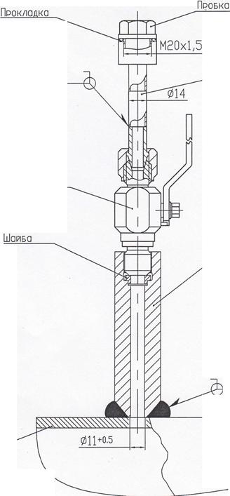 отборное устройство давление с шаровым краном