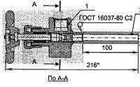 ЗК14-2-5-2009 закладная конструкция
