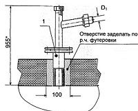 ЗК14-2-30-2009 закладная конструкция