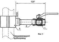 ЗК14-2-29-2009 закладная конструкция